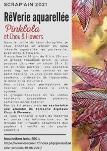 atelier Pinklola